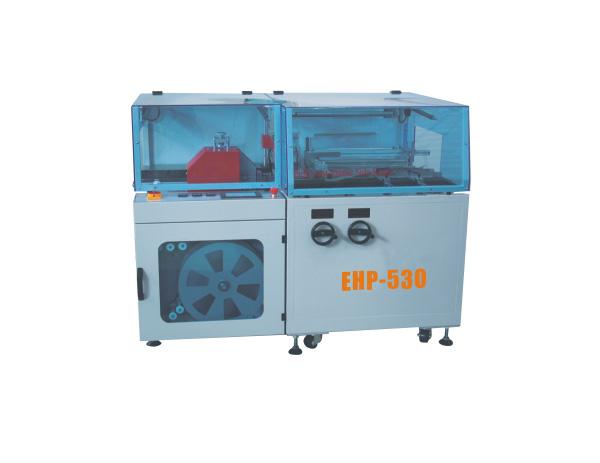 间歇式全自动边封机EHP-530