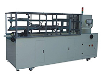 纸箱自动成型封底机VH-5050GSK