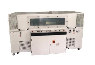 热收缩机 VHT-666S